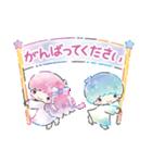 キキ&ララ 水彩タッチ♪(個別スタンプ:35)