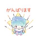 キキ&ララ 水彩タッチ♪(個別スタンプ:36)