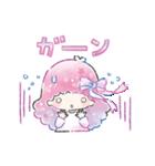 キキ&ララ 水彩タッチ♪(個別スタンプ:37)