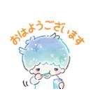 キキ&ララ 水彩タッチ♪(個別スタンプ:39)