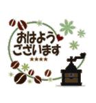 大人の毎日スタンプ5【カスタム】(個別スタンプ:01)