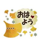 大人の毎日スタンプ5【カスタム】(個別スタンプ:02)