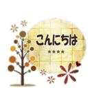大人の毎日スタンプ5【カスタム】(個別スタンプ:03)