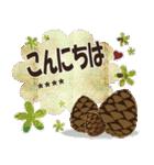 大人の毎日スタンプ5【カスタム】(個別スタンプ:04)