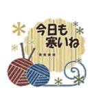 大人の毎日スタンプ5【カスタム】(個別スタンプ:05)