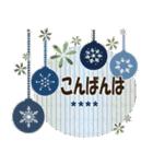 大人の毎日スタンプ5【カスタム】(個別スタンプ:07)