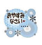 大人の毎日スタンプ5【カスタム】(個別スタンプ:09)