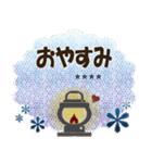 大人の毎日スタンプ5【カスタム】(個別スタンプ:10)