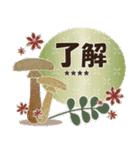 大人の毎日スタンプ5【カスタム】(個別スタンプ:12)
