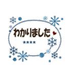 大人の毎日スタンプ5【カスタム】(個別スタンプ:13)