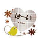大人の毎日スタンプ5【カスタム】(個別スタンプ:14)