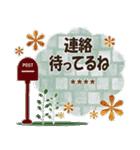 大人の毎日スタンプ5【カスタム】(個別スタンプ:15)