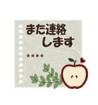 大人の毎日スタンプ5【カスタム】(個別スタンプ:16)