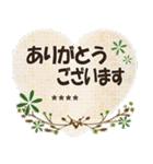 大人の毎日スタンプ5【カスタム】(個別スタンプ:19)