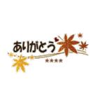 大人の毎日スタンプ5【カスタム】(個別スタンプ:20)