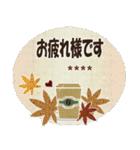 大人の毎日スタンプ5【カスタム】(個別スタンプ:21)