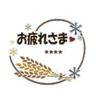 大人の毎日スタンプ5【カスタム】(個別スタンプ:22)