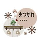 大人の毎日スタンプ5【カスタム】(個別スタンプ:24)