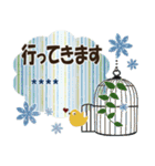 大人の毎日スタンプ5【カスタム】(個別スタンプ:25)