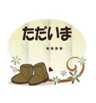 大人の毎日スタンプ5【カスタム】(個別スタンプ:26)