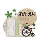 大人の毎日スタンプ5【カスタム】(個別スタンプ:27)