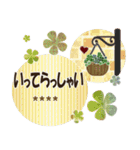 大人の毎日スタンプ5【カスタム】(個別スタンプ:28)