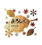 大人の毎日スタンプ5【カスタム】(個別スタンプ:29)