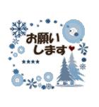 大人の毎日スタンプ5【カスタム】(個別スタンプ:30)