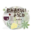 大人の毎日スタンプ5【カスタム】(個別スタンプ:34)