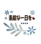 大人の毎日スタンプ5【カスタム】(個別スタンプ:36)