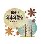 大人の毎日スタンプ5【カスタム】(個別スタンプ:38)