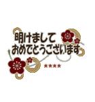 大人の毎日スタンプ5【カスタム】(個別スタンプ:39)