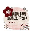 大人の毎日スタンプ5【カスタム】(個別スタンプ:40)