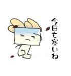 りぼんちゃんとおはなくん 冬・年末年始(個別スタンプ:1)