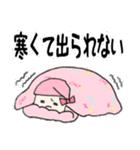 りぼんちゃんとおはなくん 冬・年末年始(個別スタンプ:2)