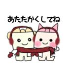 りぼんちゃんとおはなくん 冬・年末年始(個別スタンプ:3)