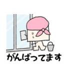 りぼんちゃんとおはなくん 冬・年末年始(個別スタンプ:12)
