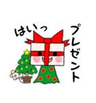 りぼんちゃんとおはなくん 冬・年末年始(個別スタンプ:15)