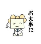 りぼんちゃんとおはなくん 冬・年末年始(個別スタンプ:16)