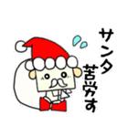 りぼんちゃんとおはなくん 冬・年末年始(個別スタンプ:17)