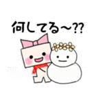 りぼんちゃんとおはなくん 冬・年末年始(個別スタンプ:18)