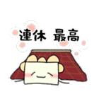 りぼんちゃんとおはなくん 冬・年末年始(個別スタンプ:23)