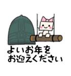 りぼんちゃんとおはなくん 冬・年末年始(個別スタンプ:27)
