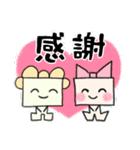 りぼんちゃんとおはなくん 冬・年末年始(個別スタンプ:28)