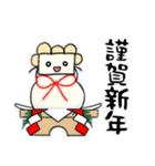 りぼんちゃんとおはなくん 冬・年末年始(個別スタンプ:29)