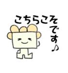 りぼんちゃんとおはなくん 冬・年末年始(個別スタンプ:33)
