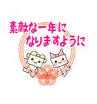 りぼんちゃんとおはなくん 冬・年末年始(個別スタンプ:38)
