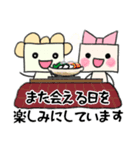 りぼんちゃんとおはなくん 冬・年末年始(個別スタンプ:40)