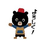 ゆるくろちゃんの冬(個別スタンプ:02)