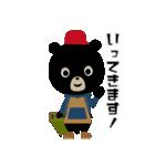 ゆるくろちゃんの冬(個別スタンプ:03)